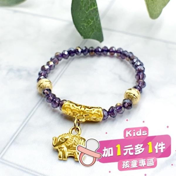 平安寶寶-智慧象手鍊(紫)《含開光》財神小舖【BABY-3003】