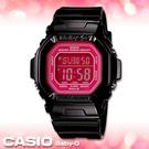 CASIO卡西歐 手錶專賣店  Baby-G BG-5601-1  女錶 電子錶 數字 黑 方形  冷光照明 橡膠錶帶