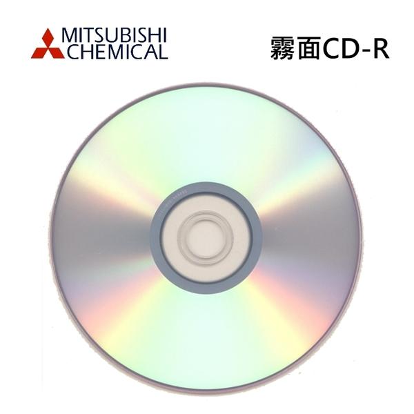 三菱 MITSUBISHI 光碟空白片 CD-R 700MB 48X 空白光碟片 光碟可燒錄片(50布丁桶X10) 500PCS