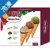 哈根達斯經典脆皮甜筒三入組67G*3【愛買冷凍】