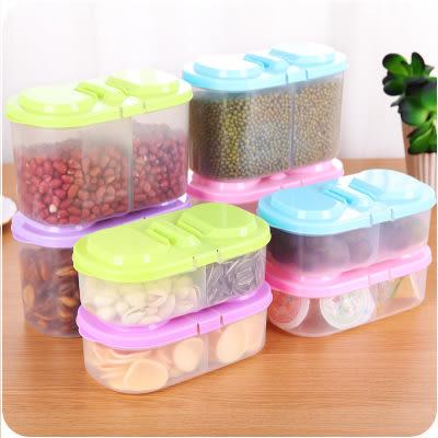 【滿300折30】WaBao 雙格有蓋廚房食品雜糧密封罐 (大號) =D09673-1=