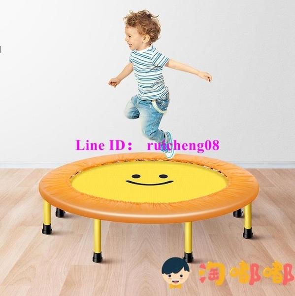 兒童蹦床健身家用室內跳床寶寶彈跳床家庭【淘嘟嘟】