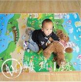 寶寶爬行墊 嬰兒加厚爬爬墊環保雙面防潮墊泡沫地墊遊戲毯【300*180*3cm】