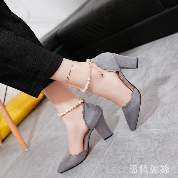 大碼細跟高跟鞋 中空甜美珍珠鏈一字扣帶單鞋春夏女鞋尖頭淺口中粗跟低幫鞋 qf21155【黑色妹妹】