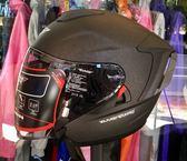 ZUVER安全帽,ST002,素/消光灰