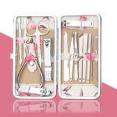 指甲修剪套裝修甲美容美甲工具剪指刀修腳指甲刀套裝家用 至簡元素