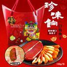 【珍味餉】台灣烏魚子一口吃禮盒120g(20~25片/盒)