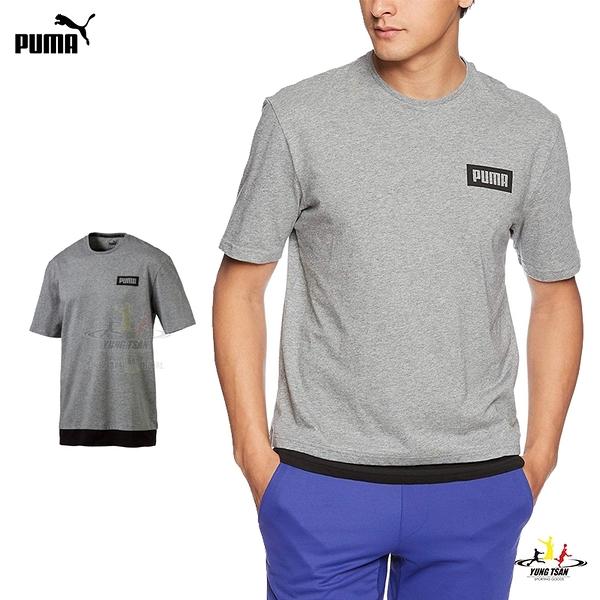 Puma 基本系列 灰 男款 短袖 上衣 小Rebel 短袖T恤 運動 休閒 棉T 上衣 短袖 85198203
