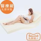 【sonmil乳膠床墊】醫療級 5公分 ...
