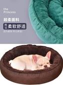 狗窩保暖墊子寵物用品