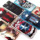 【MARVEL】HTC One A9 復仇者聯盟 時尚電鍍保護軟套
