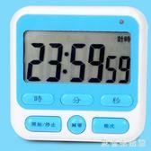 計時器 學生學習靜音電子秒表番茄鐘鬧鐘記時器倒計時器 nm7085【歐爸生活館】