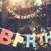 Happy Birthday生日小蛋糕派對彩旗 14枚入 派對彩旗 生日彩旗 派對裝飾