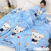 毛毯 珊瑚法蘭絨小毛毯加厚床單單人薄款空調午睡毛巾夏涼被子夏季毯子 【全館9折】
