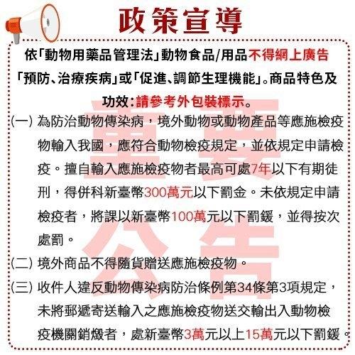 *King Wang*【超值包】雞老大《焗烤短切耐咬雞肉棒》435G/包 犬用零食【CHS400-08】