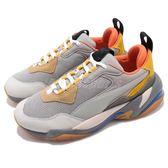 Puma 老爹鞋 Thunder Spectra 灰 咖啡 復古慢跑鞋 皮革鞋面 麂皮設計 運動鞋 男鞋 女鞋【PUMP306】 36751602