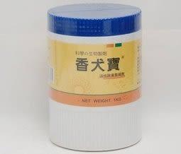 *KING WANG*香犬寶【大罐】健胃整腸好吸收 每罐加量-1kg