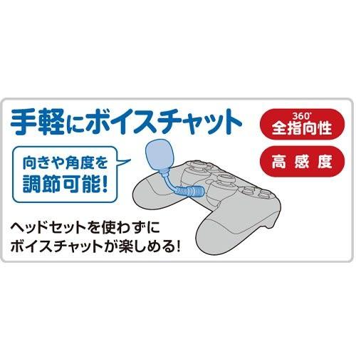 【玩樂小熊】現貨中 PS4 周邊 日本CYBER 語音聊天 高感度 收音麥克風 手輕 全指向性 調節可能