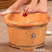 穆迪香柏木桶泡腳木桶帶蓋泡腳盆木盆泡腳桶加厚足浴桶家用洗腳桶 卡布奇諾igo