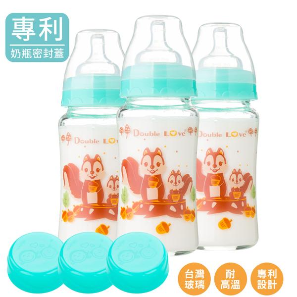2020鼠寶寶玻璃奶瓶三支組【A10046】Double Love240ml雙蓋寬口玻璃奶瓶 母乳儲存瓶六件組