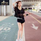 跑步運動瑜伽服套裝女春夏季寬鬆短褲罩衫速干衣健身房鏤空健身服