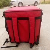 65升雙肩外賣箱送餐背包蛋糕烘焙披薩保溫隔板雙肩包保冷箱保溫箱 洛小仙女鞋