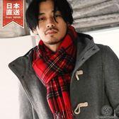 素色圍巾 格紋圍巾