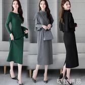 秋季新款時尚氣質女神范休閒減齡針織修身中長款洋裝兩件套 雙十一全館免運