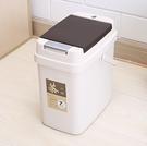 垃圾桶 塑料茶渣桶茶水桶辦公茶室手提垃圾桶帶蓋過濾排水茶葉道具衛生桶 星隕閣