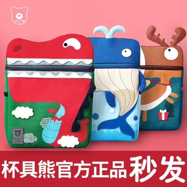 商品任何問題請留言韓國杯具熊兒童幼兒園書包小學生男童女童小孩3-5-8歲雙肩包背包