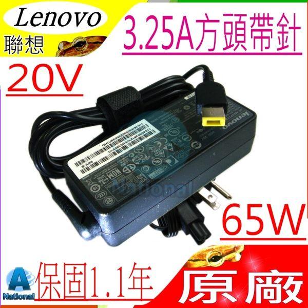 LENOVO 充電器(原廠)-聯想20V,3.25A,65W,Flex 3 11, Flex 3 14, Flex 3 15,G40, G50, G70, U41, Z40, Z50
