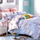 純棉 兩用被床罩組 雙人六件式-清舞茉莉...