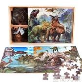 40/60/80/100片木質盒裝拼圖益智恐龍男孩木制玩具4-5-7-9歲 至簡元素