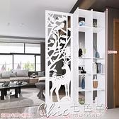 屏風 時尚屏風創意隔斷裝飾櫃簡易客廳房間臥室行動門廳玄關櫃簡約現代 【全館免運】