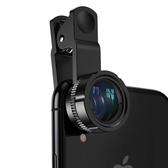 手機鏡頭廣角單反微距6K高清攝像頭外置蘋4k美顏補光燈魚眼 育心小館