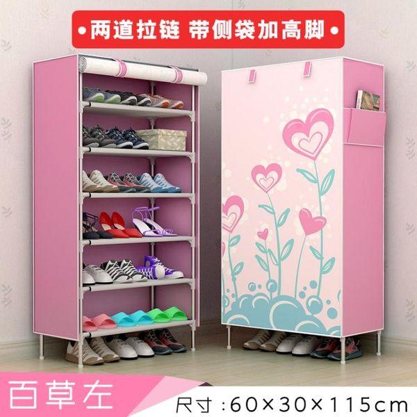 鞋架鞋櫃鞋架組裝防塵 簡約現代簡易多層宿舍鞋架收納 經濟型 雙12交換禮物