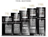 220V M-06消毒柜家用立式小型柜式迷你雙門消毒碗柜不銹鋼商用臺式qm    JSY時尚屋