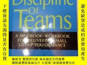 二手書博民逛書店the罕見discipline of teamsY193865