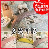 秋日純棉 雙人床包三件組  20種花色  台灣製造  精梳純棉