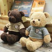 泰迪熊抱抱熊熊貓小熊公仔布娃娃毛絨玩具小號送女友生日禮物女生   LannaS