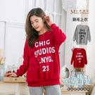 保暖刷毛簡約字母設計孕婦上衣 兩色 台灣製【CNI1533】 孕味十足 孕婦裝