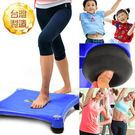 台灣製 跳跳樂有氧階梯踏板.彈跳板彈跳床...