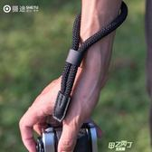 相機肩帶 手腕帶相機微單掛繩卡片機膠片相機手機帶膠卷手繩  快速出貨