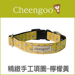 【SofyDOG】Cheengoo 精緻手工項圈-檸檬黃-S