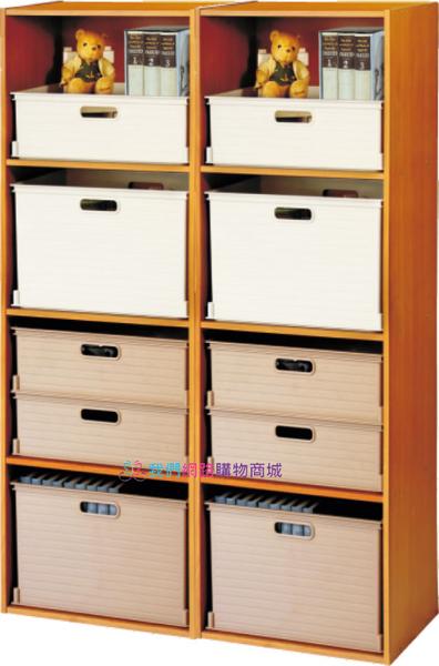 【我們網路購物商城】聯府 UT-31 山本收納盒 置物 收納 整理盒 分類盒
