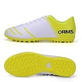 足球鞋-輕量包裹佳耐磨專業男運動鞋3色71z25【時尚巴黎】