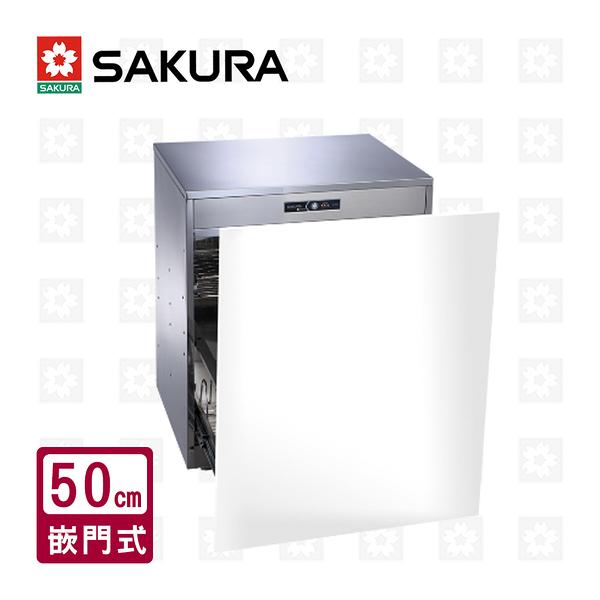 櫻花牌 SAKURA 嵌門式臭氧殺菌烘碗機 50cm Q-7596AML 限北北基安裝配送 (不含林口 三峽 鶯歌)