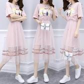 紗裙 套裝裙子女夏裝新款初中高中學生韓版中長款網紗連衣裙兩件套 瑪麗蘇