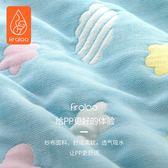 嬰兒隔尿墊防水可洗透氣大號新生兒床單紗布純棉護理墊寶寶防漏墊 芥末原創