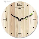 北歐掛鐘現代簡約木紋創意時鐘靜音鐘錶客廳臥室家用時尚歐式掛鐘    伊芙莎